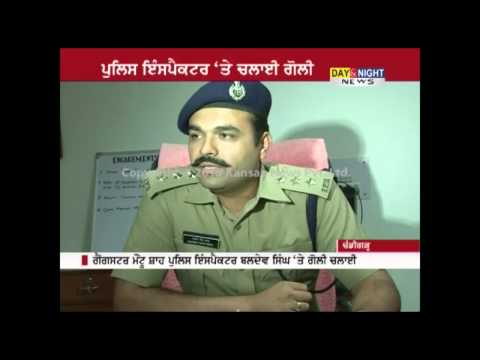 Gangster Monto Shah Shoots Police Constable, Arrested | Chandigarh