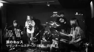 四音のライブ前のリハより〜