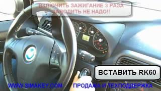 видео Продажа и изготовление автомобильных авто ключей | AutoKeyShop.ru