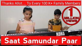Saat Samundar Paar ( Vishwatma ) - By Charmy & Prince