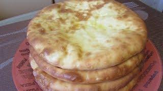Лепешки с картофелем и сыром 👉 Осетинские пироги с сыром и  картофелем