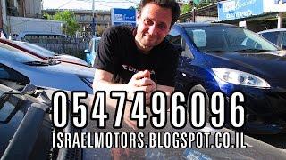 Автомобили в Израиле - тел 0547496096(, 2015-04-30T01:24:25.000Z)