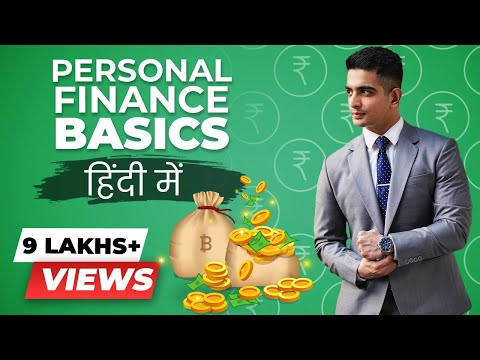 Personal Finance Management For Beginners | Personal Finance | BeerBiceps हिंदी
