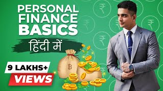 Become Rich - Step By Step Guide in Hindi | Personal Finance Basics |  पैसे कैसे बढ़ाएं | BeerBiceps