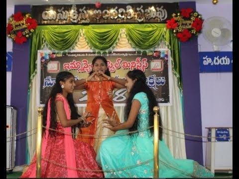 Nuthana parachumu deva christian devotional Song