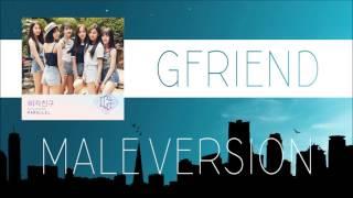 GFRIEND - LOVE WHISPER MALE VERSION