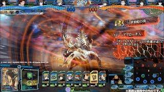 【LoV4】10/31(水)追加!新たなシステム「創魔」で登場する「ヨルムンガンド」を公開!