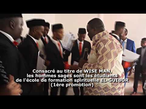 WISE MEN (LES ETUDIANTS DU PROFESSEUR SENA EN FIN DE FORMATION)