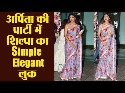 Arpita Khan Diwali Party: Shilpa Shetty looks SIMPLE & ELEGANT in Saree; Watch Video