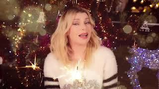 Смотреть клип Lada Dance - С Днём Рожденья Тебя, Новый Год