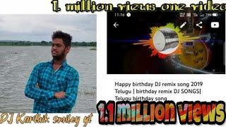 Happy birthday DJ remix song 2019 Telugu   birthday remix DJ SONGS Telugu birthday song