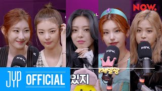 "ITZY ""bㅣㄴ틈있지"" EP.13 Highlight : Who appears most on bㅣㄴ틈있지?"