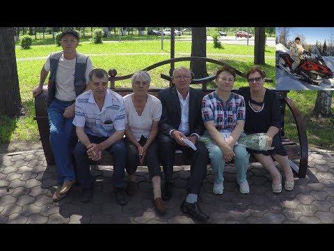 Встреча выпускников 50 лет спустя в г. Мыски.