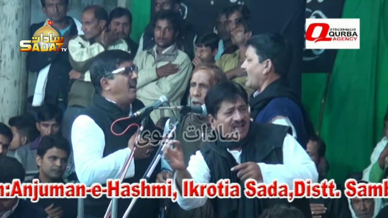 Labbaik Ya Hussain - Ibne Haider - Anjuman E Panjetani - Sethal - 24th Muharram