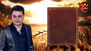 Salim el Chaoui ، عندك تحڨر with lyrics