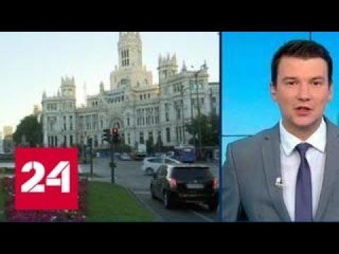 знакомства 24 в испании