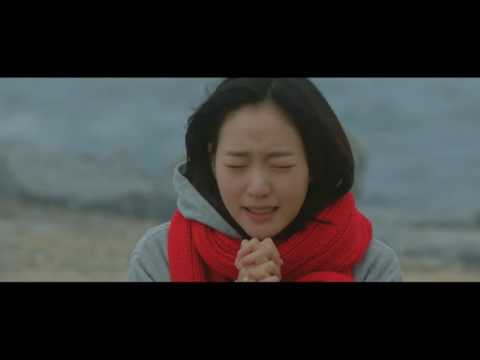 "OST Part 6 ""Goblin"" Sam Kim-Who Are You FMV"