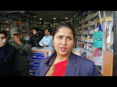 Deputy Mayor Of Dharan Manju Bhandari Subedi