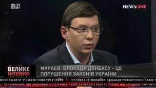 Евгений Мураев: Украина не может позволить себе полномасштабную войну с РФ