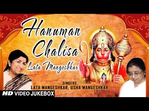 Shri Hanuman Chalisa I LATA MANGESHKAR I...