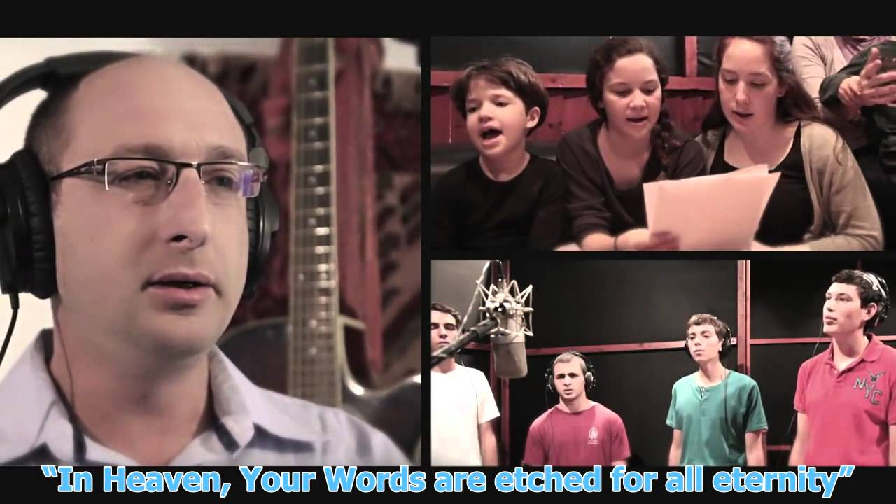 Ptach Libcha (Open Your Heart) in memory of Eyal Yifrah, Naftali Fraenkel and Gilad Shaer
