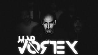 Vortex - Mudeer | فورتكس - مدير