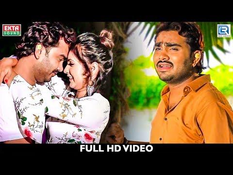 Hasi Na Udavso Amari | Jignesh Kaviraj | Chini Raval | New Gujarati Bewafa Song | Full HD Video