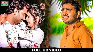 Hasi Na Udavso Amari | Jignesh Kaviraj | Chini Raval | New Gujarati Bewafa Song | Full HD Video