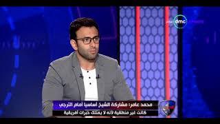 ك/ محمد عامر نجم الاهلى السابق : عماد متعب دائما مظلوم - الحريف