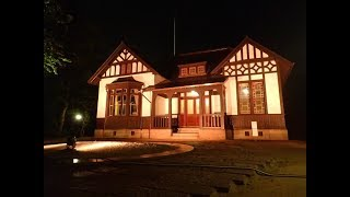 入船山記念館ライトアップ