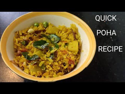 Poha recipe |How to make Poha chivda|आसान, स्वादिष्ट और जल्दी पोहा बनाने की विधि|goelskitchen
