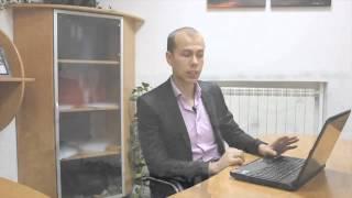 Видео обучение Forex урок №21