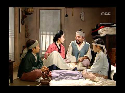 Jewel in the palace, 3회, EP03 #02