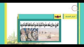 8 الصبح - أهم العناوين والمانشيتات للأخبار التى دارت فى محافظات الجمهورية