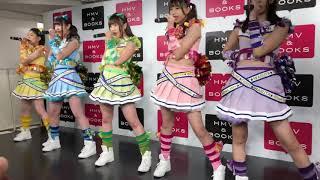 2018.6.20 わーすた「JUMPING SUMMER」リリースイベント @HMV&BOOKS TOKYO.