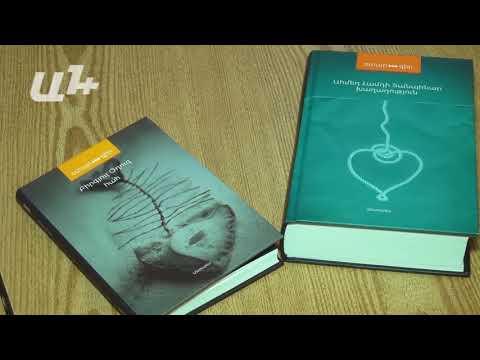 Ջուդայի մեթոդով բացառիկ թարգմանություն - Видео Новости - Вид....