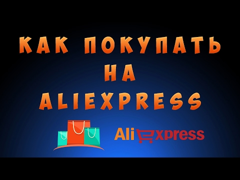 - мультивалютный платежный сервис, магазин