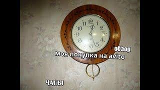 """часы """"янтарь"""" без боя купил на авито,сделал,обзор"""