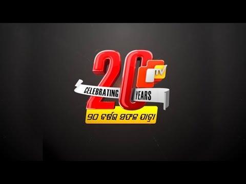 OTV 20 Years Celebration   Watch Kuna Tripathy's Comedy, Archita's Dance & Many More...