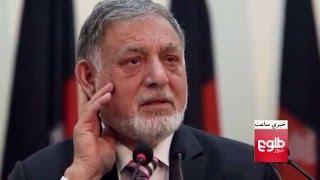 LEMAR News 26 March 2016 /۷ د لمر خبرونه ۱۳۹۵ د وري