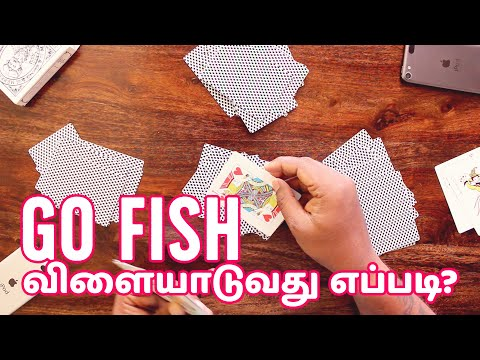 How To Play Go Fish Card Game In Tamil / GoFish விளையாடுவது எப்படி?