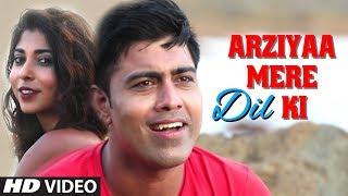 Arziyaa Mere Dil Ki (Vibhu Sharma) Mp3 Song Download