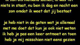 Antonie Kamerling(Hero) - Toen ik je zag lyrics