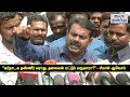 Seeman Explains Who is Tamilian  Tamil The Hindu
