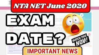 🔥🔥New News | NET Exam Date June 2020 || Watch Now 😀😀