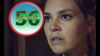 Невеста из Стамбула 56 серия на русском,турецкий сериал, дата выхода