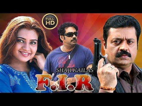 F.I.R malayalam full movie | Suresh Gopi Biju Menon movie | malayalam action movie | upload 2016