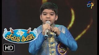 Bhaje Bhaaje Song  | Srikar Performance | Padutha Theeyaga | 17th September 2017 | ETV Telugu