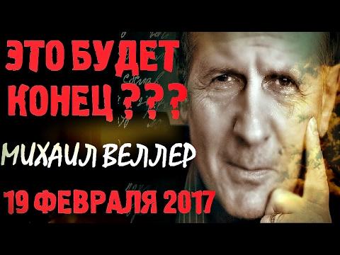 фильмы 2017 шикарный боевик САНИТАР 2017 русский фильм