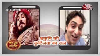 Praneet Bhat aka Mama Shakuni REVEALS UNKNOWN FACTS About Mahabharat!